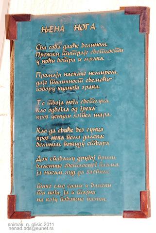 Ime: Kruščić - čarda  05.jpg Pregleda: 2805 Veličina: 109.8 KB