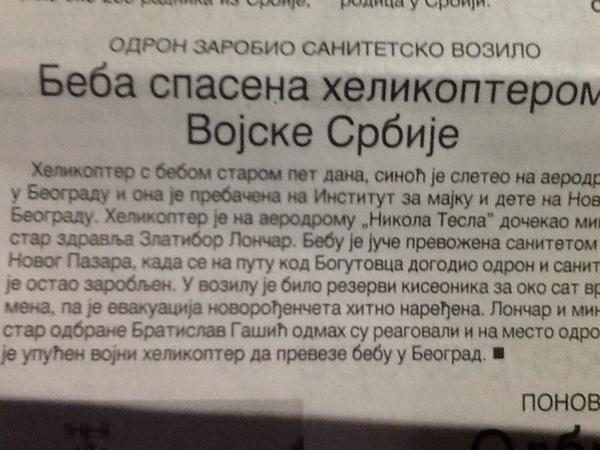 Ime: dnevnik.jpg Pregleda: 163 Veličina: 42.1 KB
