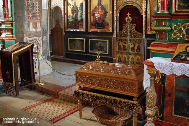 Ime: Manastir Krušedol (5).JPG Pregleda: 2786 Veličina: 76.4 KB