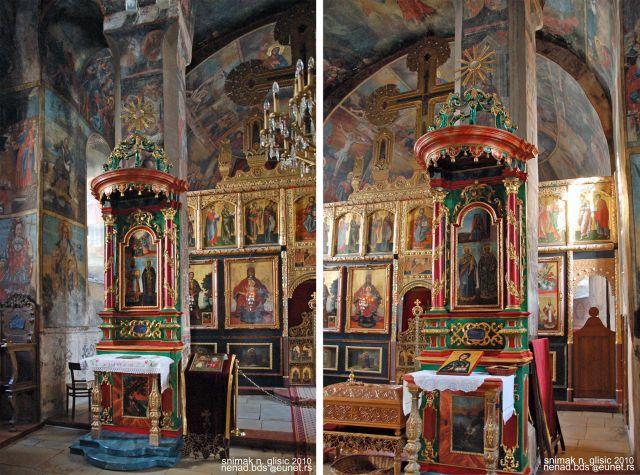 Ime: Manastir Krušedol (8).JPG Pregleda: 1350 Veličina: 89.7 KB