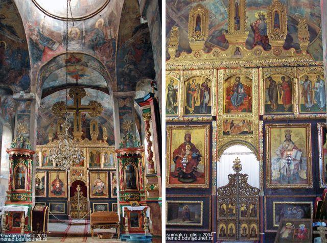 Ime: Manastir Krušedol (3).JPG Pregleda: 1867 Veličina: 95.8 KB