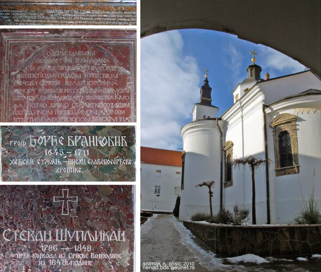 Ime: Manastir Krušedol (17).JPG Pregleda: 1502 Veličina: 83.8 KB
